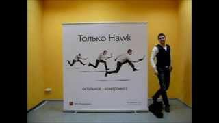 Roll Up HAWK 200(Мобильный стенд Roll Up шириной 200 см - отличная альтернатива другим пресс волам, требующим специальных инстру..., 2014-01-24T13:17:15.000Z)