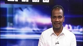 Pethikada Sirasa TV 28th November 2018 Thumbnail