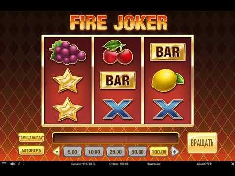 Игровой автомат FIRE JOKER играть бесплатно и без регистрации онлайн