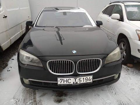 АУКЦИОН BMW 7 F02(Long) за 8000$ Минск Беларусь