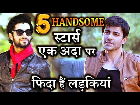 TOP 5 Most Handsome Actors of Television Industry