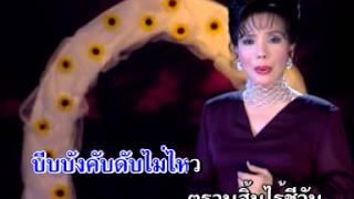 คนจะรักกัน - รุ่งฤดี แพ่งผ่องใส【Karaoke : คาราโอเกะ】