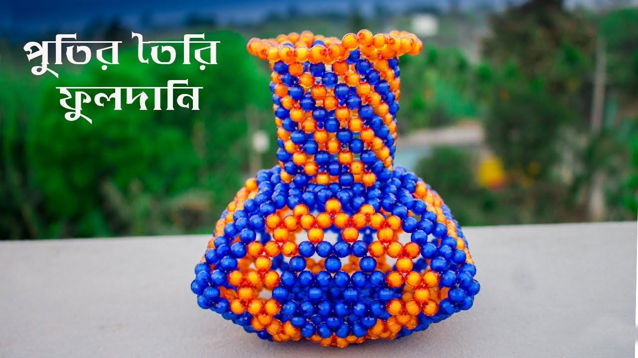 Download How To Make Flower Vase | Beaded Flower Vase | Flower Pot | Pearl flower Pot | Putir Fuldani