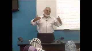 دراسات فلسطينية:  التسوية السياسية-03 [المحاضرة: 23/23]