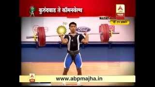 Sports : Kurunwad