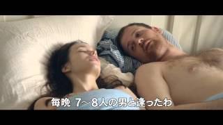 ニンフ/妖精たちの誘惑 第10話