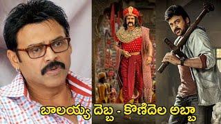 Venkatesh interesting tweets about  Gautamiputra Satakarni movie    TFC