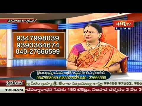 Vijayamargam 04 January 2020