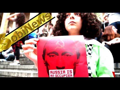 Россия - Грузия. Путин и Саакашвили. Как это было? 2008 г, ровно 11 лет назад. SobiNews
