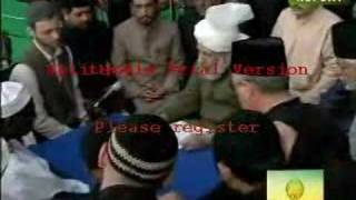 International Bai'at - Ahmadiyya UK Jalsa 2007 - Part 1 Ahmadiyya Islam Pakistan