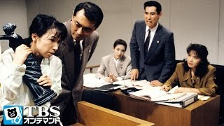 弁護人を解雇された進介(高嶋政伸)たちだが、被告人の妹・朝子(夏海京子)から再任され、作戦の立て直しにかかる。今回の裁判ではいよいよ弥生(和泉ちぬ)への訊問が ...