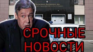СРОЧНО: Адвокат Ефремова сделал важное заявление
