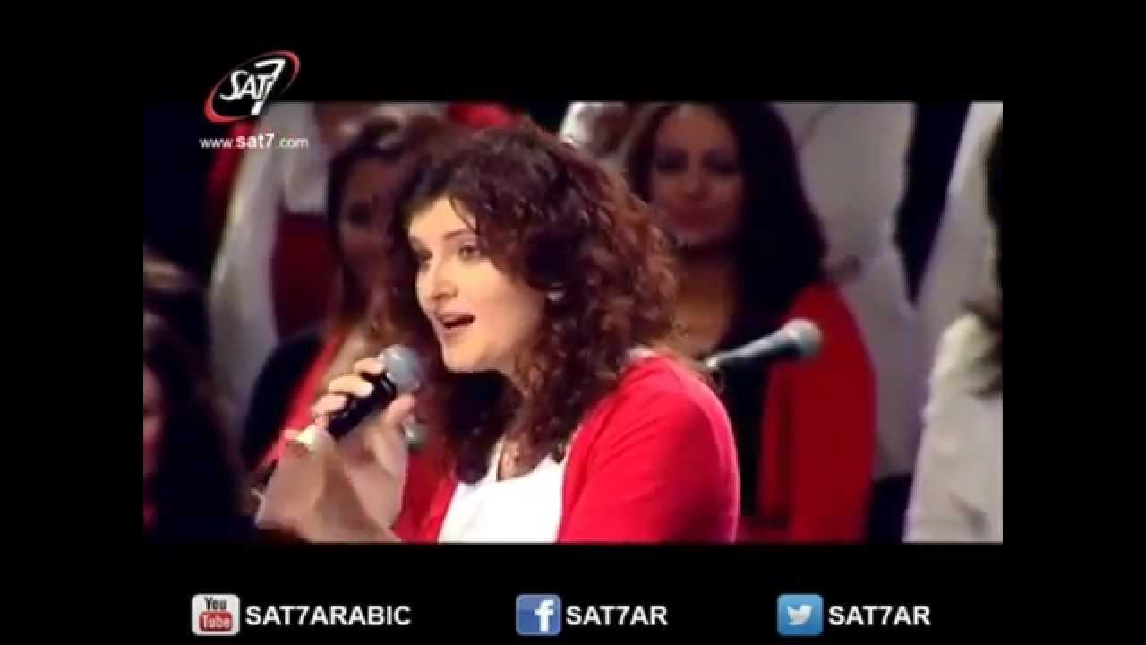 Innta 'Aalii Fouk Kulli....Arabic Christan song(Sat7 TV )