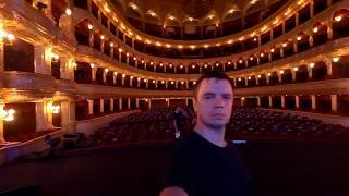 Оперный театр Одессы Aliens Kids