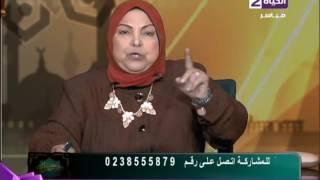 سعاد صالح لفتاة: «لا تطيعي أمك فى هذا الأمر».. فيديو