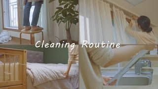 Weekend Cleaning Routine / Curtain, Bed Mattress, Carpet Cleaning Method