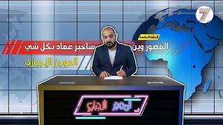 الموجز الاجباري - ح5