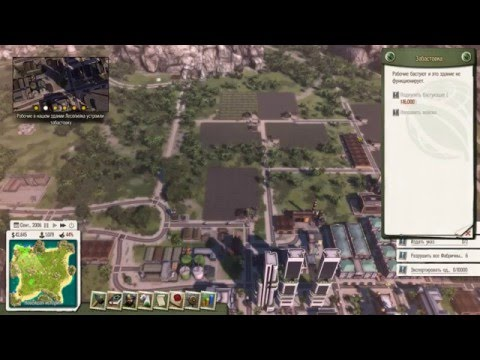 Tropico 5 #14 - Военный переворот!