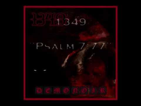 1349 - Psalm 7:77