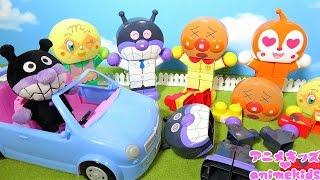 アンパンマン アニメ おもちゃ ブロック たくさん!組み立てよう❤ animekids アニメキッズ animation Anpanman Toy Block