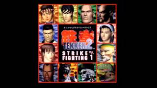 Tekken 2: Strike Fighting Vol.1 - Two Diffrent Sides - Marshal Law