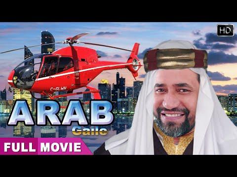 Dinesh Lal Ki Super Hit Movie | Arab (अरब) Gaile | सबसे बड़ी बजट ,महँगी भोजपुरी फिल्म 2020