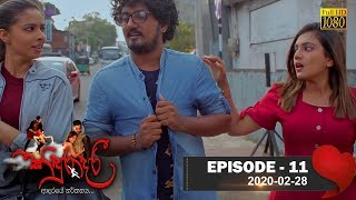 Kinduradari | Episode 11 | 2020- 02- 28 Thumbnail