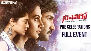 Neevevaro Movie Pre Celebrations Full Event | Aadhi Pinisetty | Taapsee | Ritika Singh | Kona Venkat