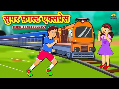 सुपर फ़ास्ट एक्सप्रेस टिंकू - Hindi Kahaniya | Bedtime Moral Stories | Hindi Fairy Tales | Koo Koo TV
