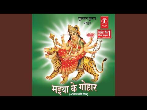 Hey Maiya Serwa Chadi Aalho Toh