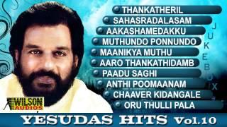 Evergreen Malayalam Songs of Yesudas Vol- 10 Audio Jukebox