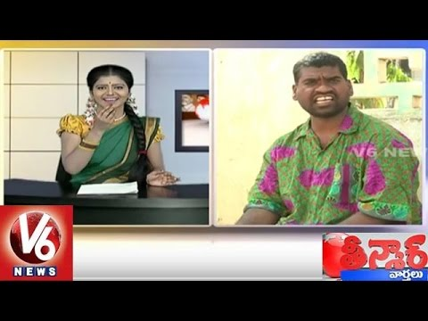 Bithiri Sathi Funny Conversation With Savitri On Maha Shivaratri Fasting | Teenmaar News | V6 News