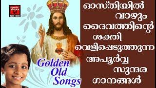 Golden Old Songs # Christian Devotional Songs Malayalam 2018 # Hits Of Baby Hima