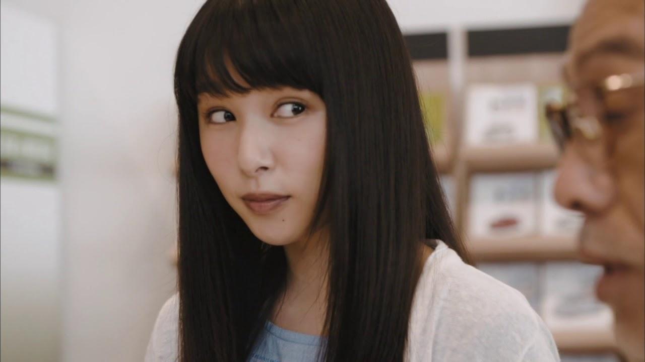 コスモエコカード cm 俳優