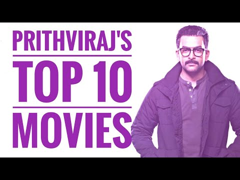 PRITHVIRAJ'S BEST MOVIES | TOP 10 MOVIES...