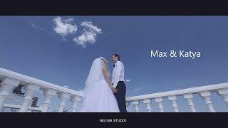 🌿Max & Katya   Wedding day [Kherson] 2017🌿 - tizer