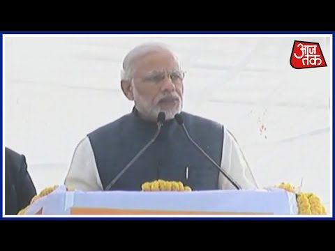 PM Modi Dehradun Full Speech