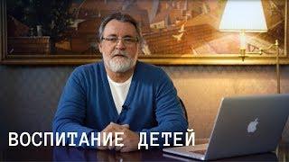 Александр Литвин: ранее развитие и воспитание детей