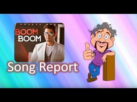 Spyder Boom Boom Song Report | Mahesh Babu | AR Murugadoss | Harris Jayaraj | Maruthi Talkies