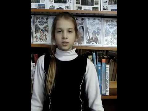 Изображение предпросмотра прочтения – МарияЦарёва читает произведение «Мороз и солнце» А.С.Пушкина