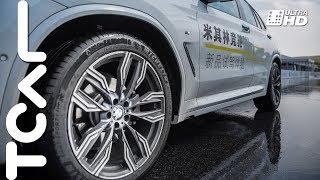 【輪胎試駕】Michelin Pilot Sport 4 SUV試胎、米其林樂園尋訪、F4賽車體驗 - TCar