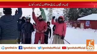 Pak Army organises skiing gala in Malam Jabba | GNN | 07 January 2020