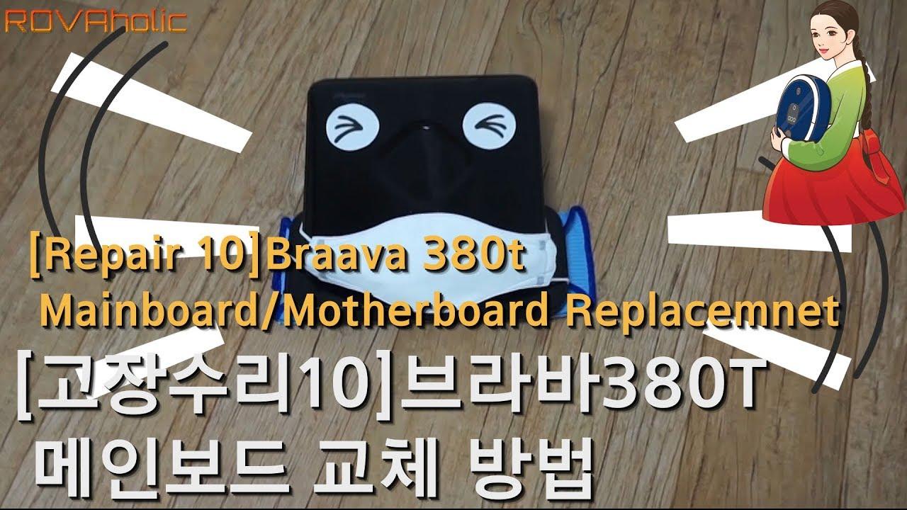 Scheda madre Braava 380 390T