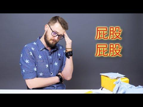 Aliexpress спинного мозга: распаковываем посылки из Китая! - Популярные видеоролики!