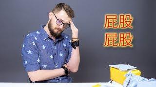 Aliexpress спинного мозга: распаковываем посылки из Китая!