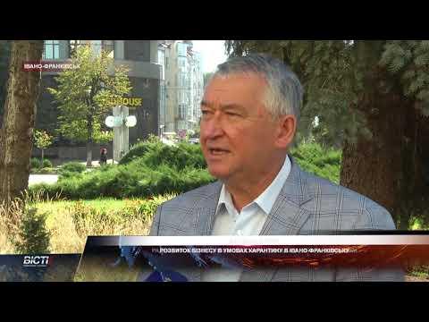 Розвиток бізнесу в умовах карантинних заходів у місті Івано-Франківську