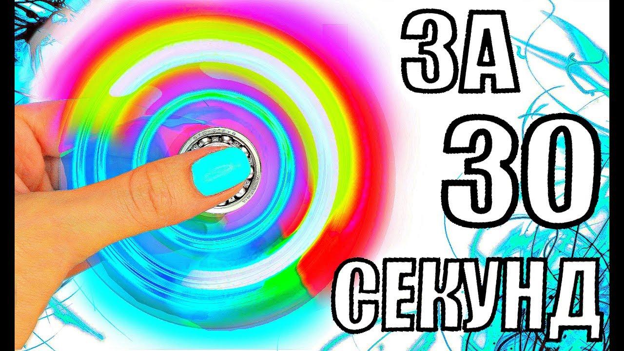 Как сделать светящийся спиннер своими руками фото 163