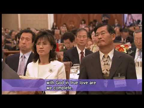 Rev. Sun Myung Moon, Peace Message # 8