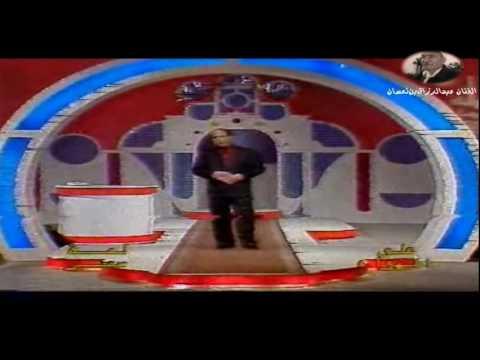 برنامج لمة سمر للاعلامي عطية باني  رمضان 1993
