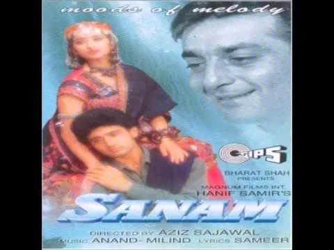 Sanam ka naam aaye(Audio only with Jhankar Beats)